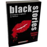 Black Stories – Femme Fatale